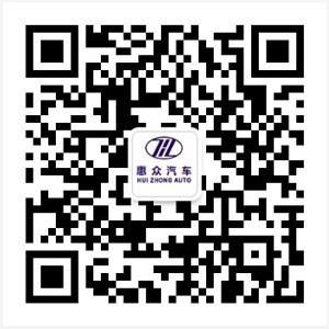 岳阳惠众汽车有限责任公司