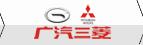 香港亚博官网三菱