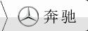 香港亚博官网新能源