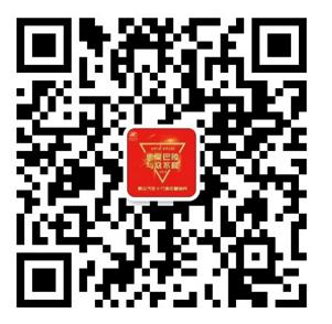 惠众星城香港亚博官网新能源