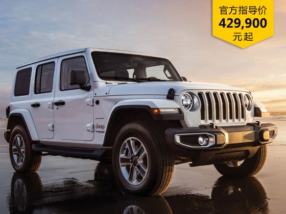 全新一代jeep牧马人